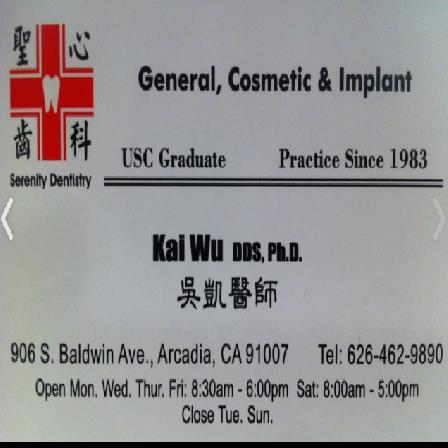 Dr. Kai Wu