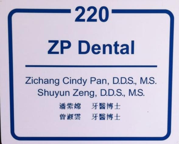 Dr. Shuyun Zeng